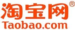 Taobao Coupons & Promo Codes