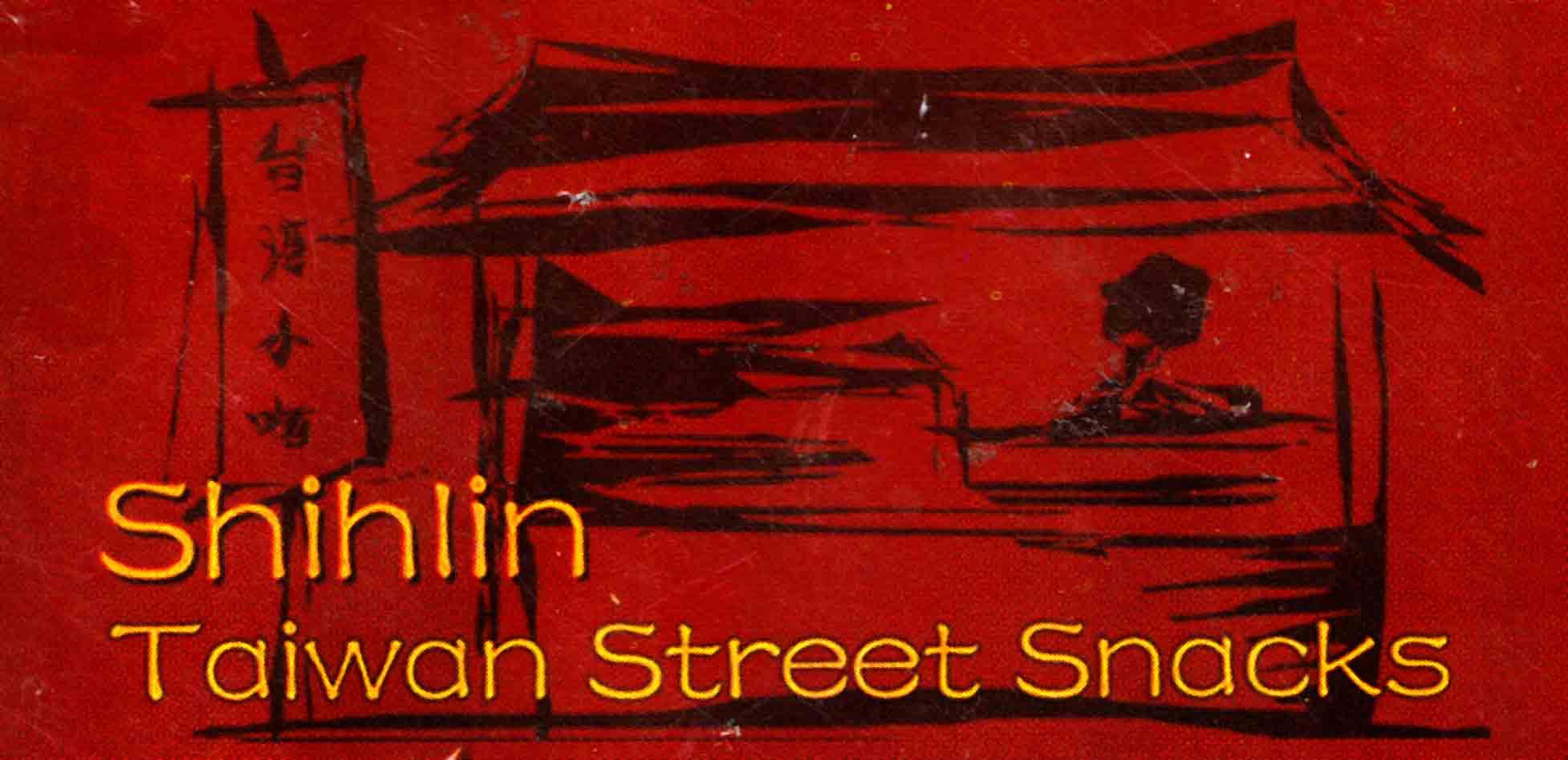 Shihlin Taiwan Street Snacks Coupon