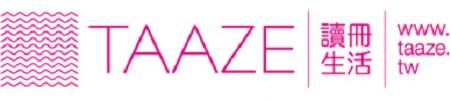讀冊生活 TAAZE折價券、優惠券、現金回饋