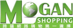 Mogan Shopping 摩根全球購物 Coupons & Promo Codes
