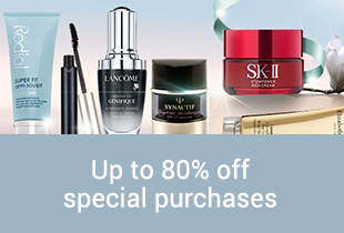 With over 30,000 items from over 750 brands, we have the largest discount range available in the world of Make Up, Skincare and Fragrance, all at hugely discounted prices.
